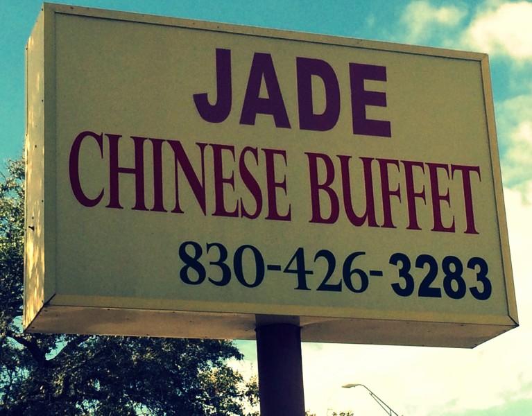 Jade Chinese Buffet Hondo Texas 1